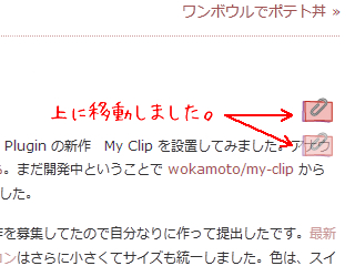 myclip