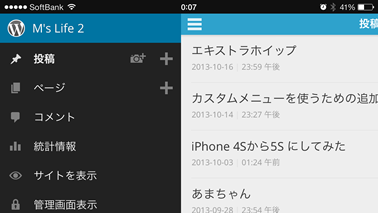 wp_iPhone