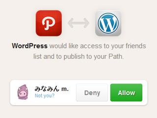 path_wp
