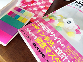 design_workbook