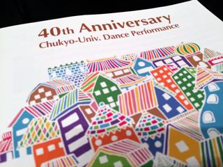 ck_dance