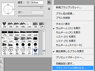 brush_02
