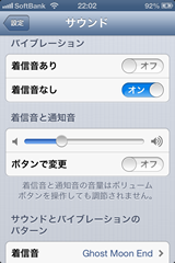 ip_melody