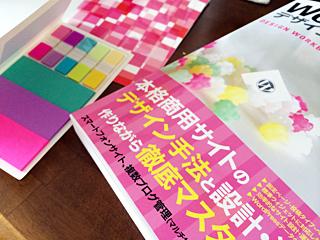 design_workbook