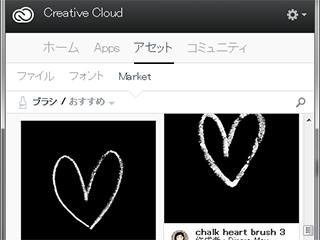 brush_00