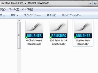 brush_01
