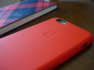 iphone_red_ura