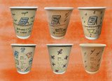 0223_cup